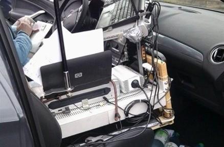 Bureau voiture